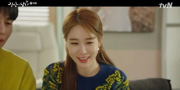 '진심이 닿다' 스틸사진. 사진=tvN 방송 캡처
