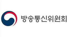 """방통위 """"유료방송, 전국시장 경쟁상황 평가 병행"""""""