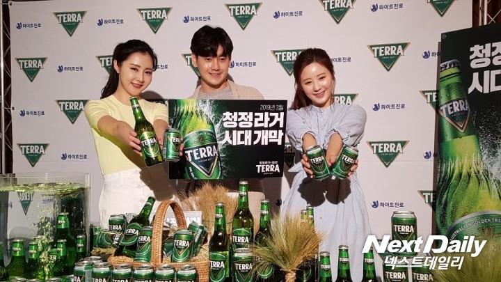 하이트진로는 13일 서울웨스턴조선호텔에서 기자간담회를 열고 오는 21일 새로운 맥주 '테라' 출시를 통해 맥주 시장 탈환에 나선다고 밝혔다. 사진=정영일기자