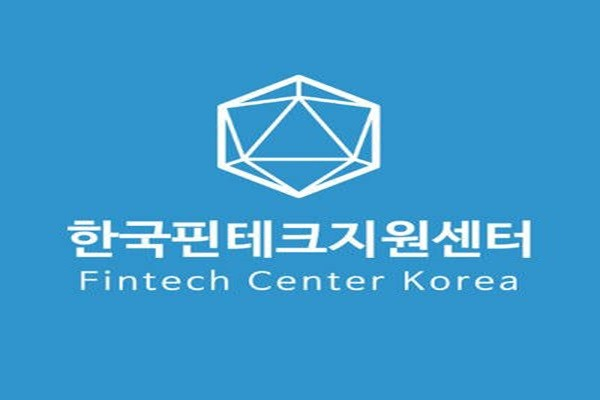 Financial Services Commission to Hold Korea Fintech Week 2019