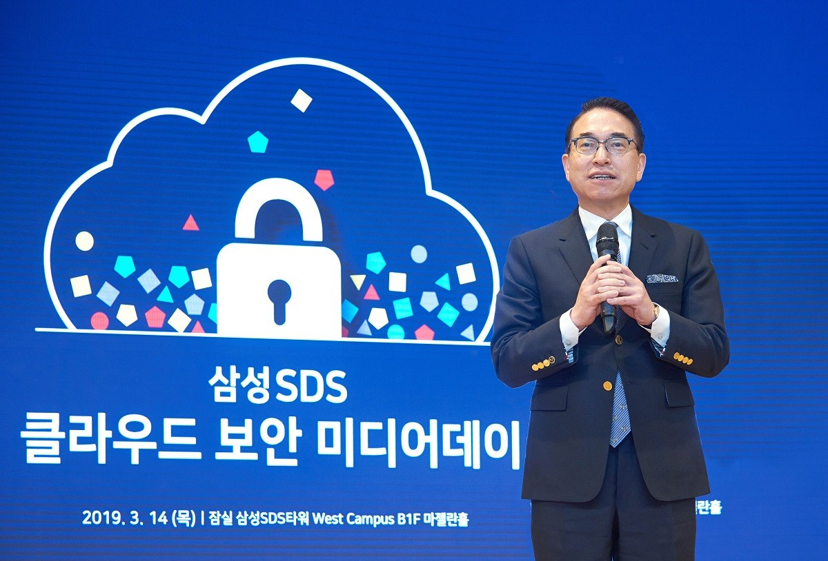 삼성SDS 홍원표 대표가 14일 열린 미디어데이에서 클라우드 보안 전략을 발표하고 있다. 사진제공=삼성SDS