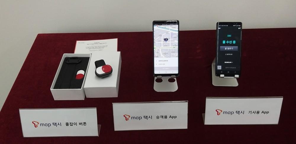티맵 택시는 청각장애 택시기사를 위한 전용 콜잡이 버튼과 앱을 출시했다.
