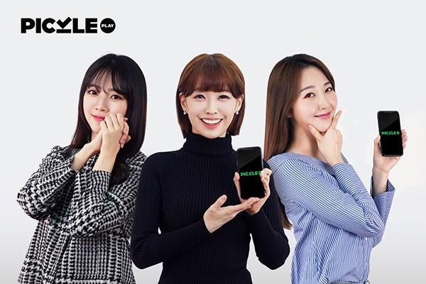 피클플레이(PICKLE PLAY)의 피클MC 이현경, 강아랑, 김세희(왼쪽부터) / 사진 = WAGTI(왁티) 제공