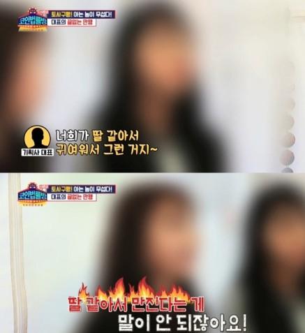 (사진=KBS JOY '코인법률방2' 캡처)