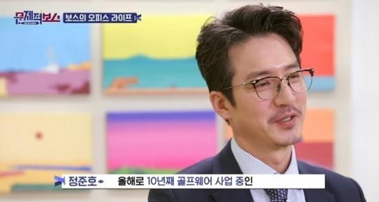 (사진=tvN '문제적보스' 캡처)
