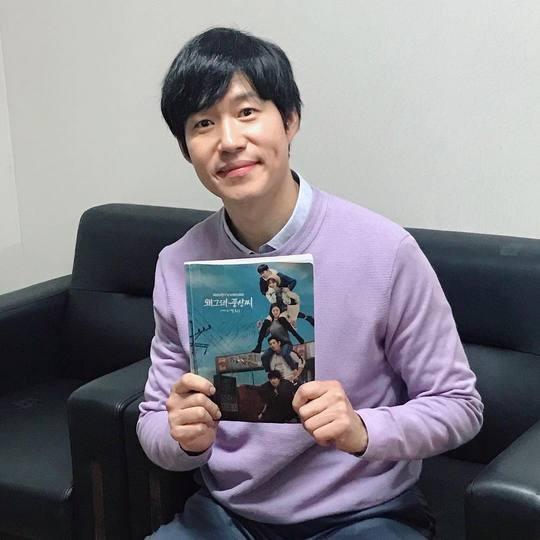 사진=유준상 인스타그램
