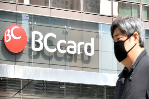 BC Card is on the verge of having its project for establishing ICT infrastructures in Indonesia fall apart due to Indonesian Government's greed.  BC Card's headquarters in Seocho-gu.  Staff Reporter Park, Jiho | jihopress@etnews.com