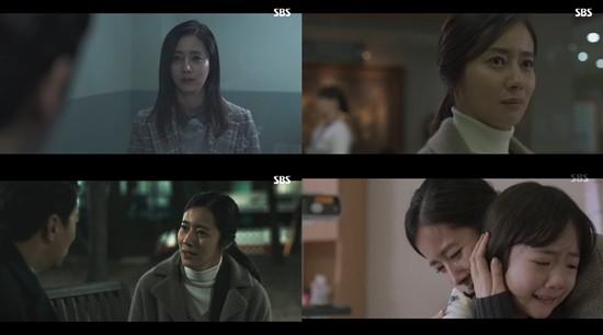 사진=SBS '빅이슈' 방송화면