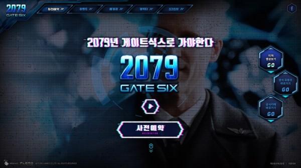 플레로게임즈, '2079 게이트식스' 사전예약 시작