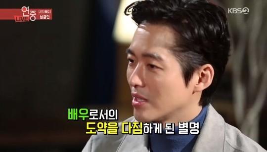 사진=KBS '연예가중계' 방송화면 캡처
