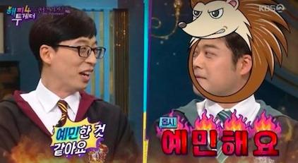 (사진=KBS2 '해피투게더4' 캡처)