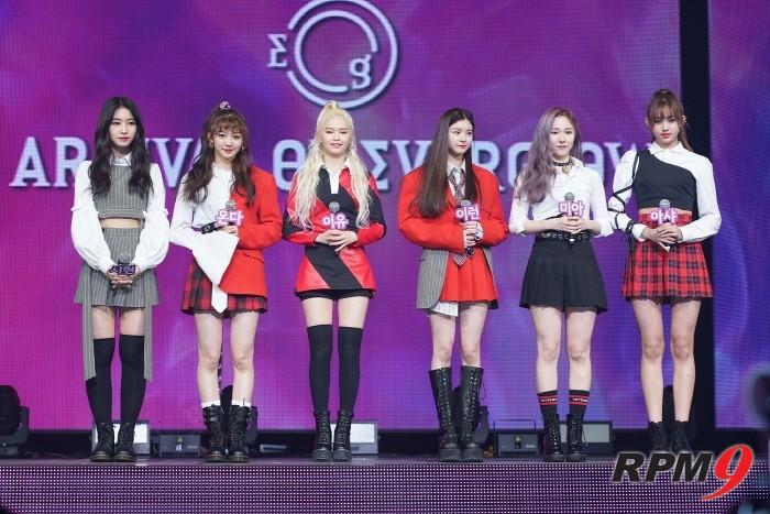 18일 서울 광진구 예스24 라이브홀에서는 신인 걸그룹 'Everglow(에버글로우)' 데뷔싱글 'Arrival of Everglow' 쇼케이스가 진행됐다.