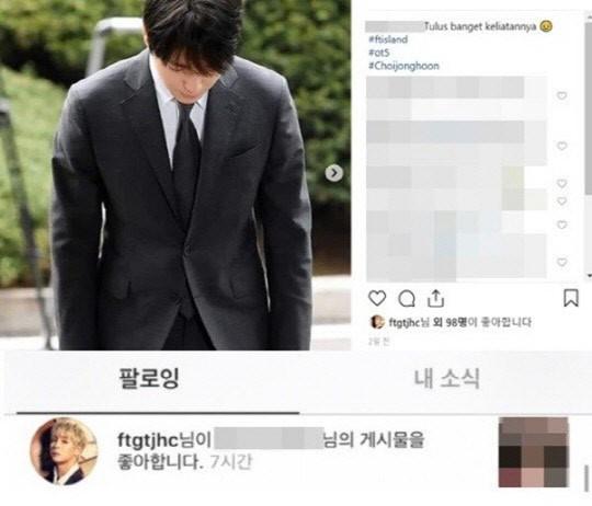 사진=최종훈 인스타그램