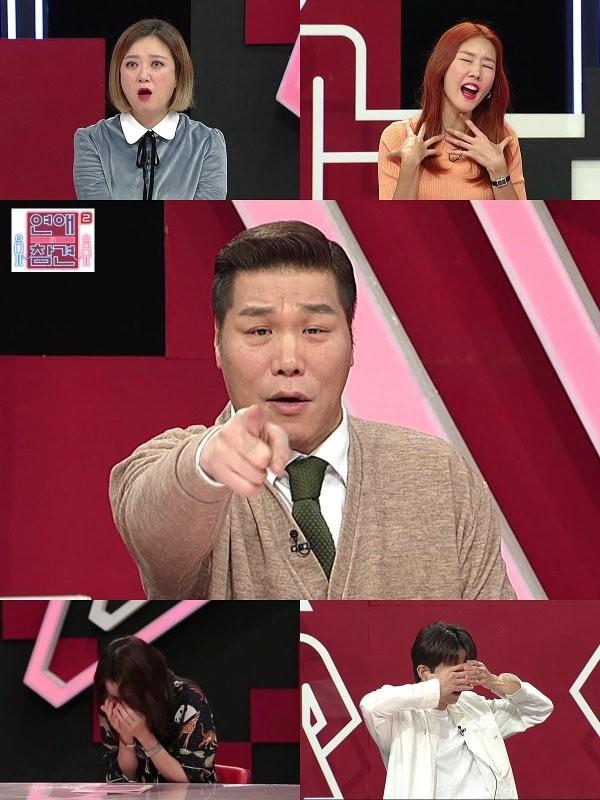 사진=KBS JOY '연애의 참견' 방송화면 캡처