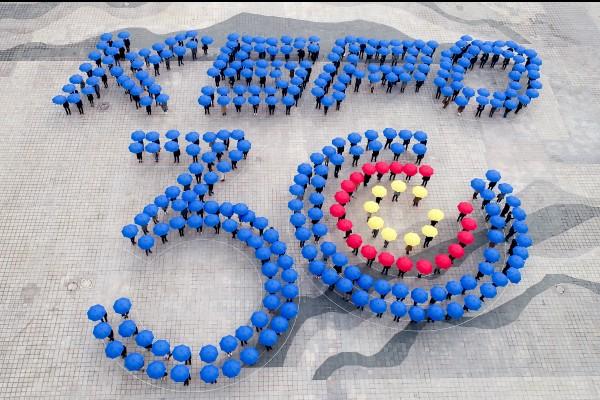 국민체육진흥공단 창립 30주년 캠페인