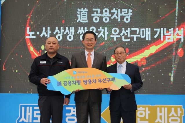 쌍용차, 경기도 공용차량 우선구매 선정