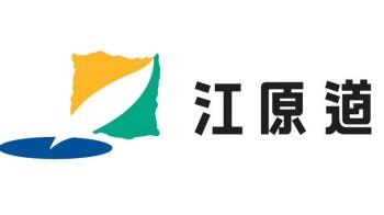 {htmlspecialchars(강원도, 국토부에 자율주행차 지역 테스트베드 구축사업 계획서 제출)}