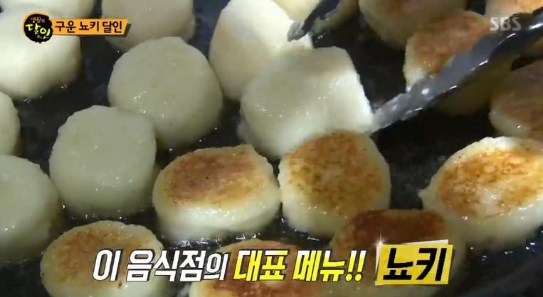 사진=SBS '생활의 달인' 방송캡처