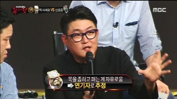 사진=MBC '복면가왕' 방송 캡처