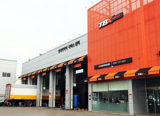 한국타이어, 트럭·버스 전문매장에서 무이자 할부 서비스 제공