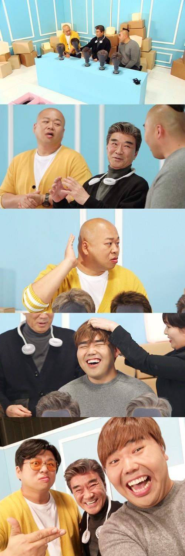 사진=KBS2TV '덕화TV' 제공