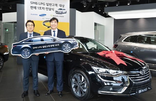 르노삼성 SM6 LPe, 국내 1호 일반 판매차 기록
