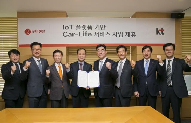 롯데렌탈-KT, IoT 플랫폼 기반 카라이프 서비스 사업 제휴