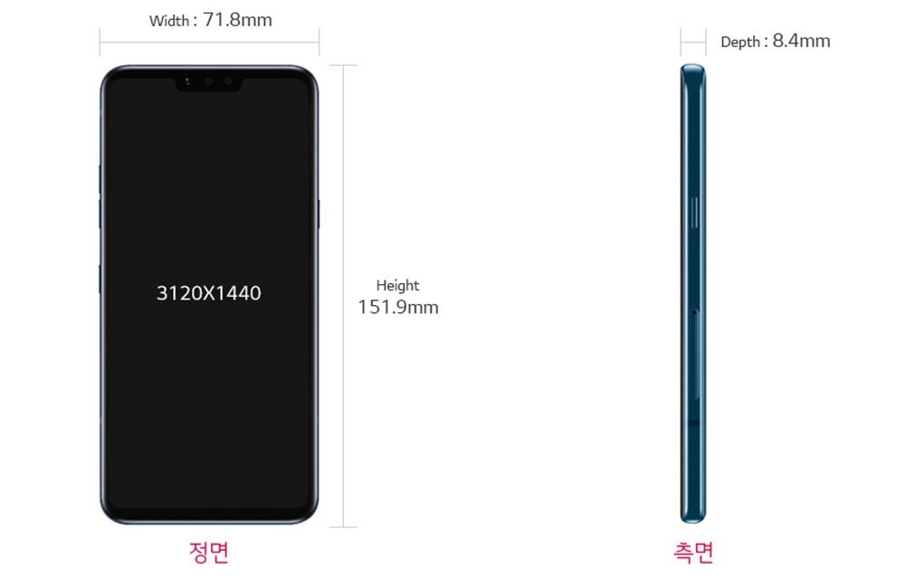 LG G8 씽큐는 QHD+(3120×1440) 해상도를 제공하며, 두께는 8.4mm에 불과하다. [사진=LG전자]