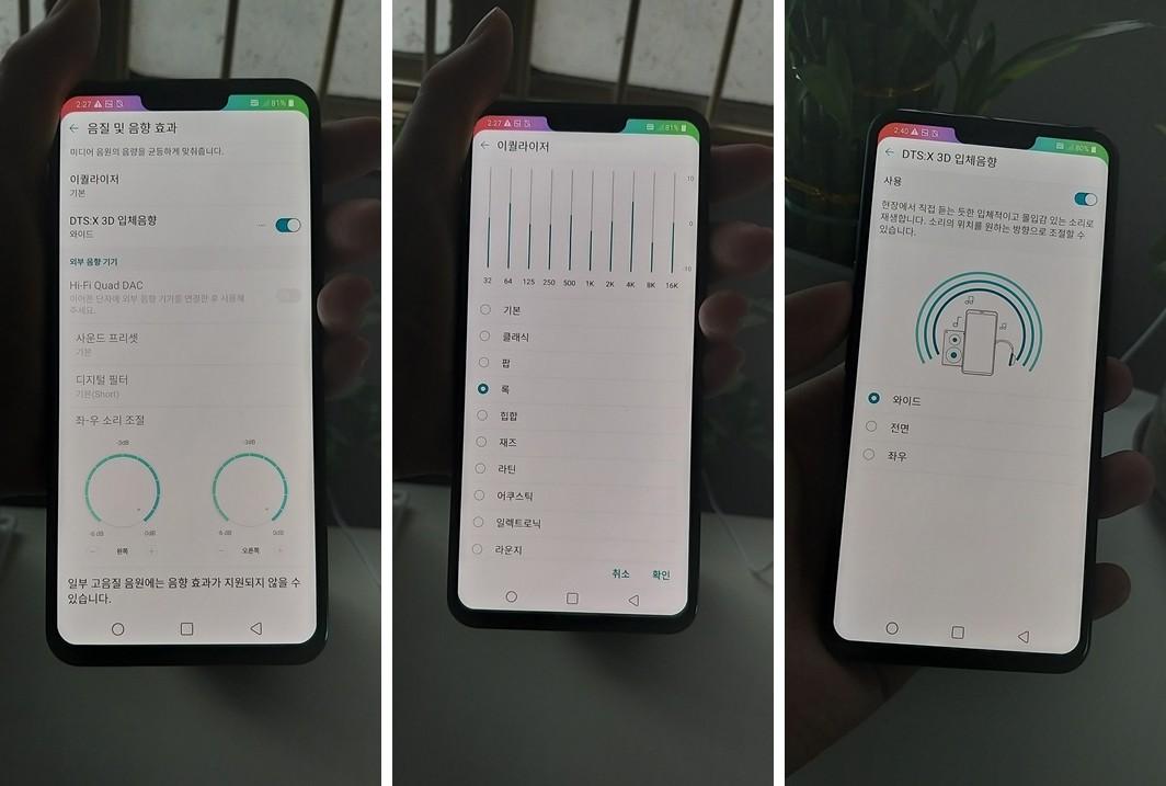 [터치앤리뷰] 프리미엄 LTE폰의 합리적 선택, 'LG G8 씽큐'