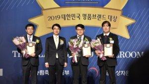 SETEC, '명품브랜드 대상' 전시컨벤션 부문 대상 선정…3년연속 수상 영예
