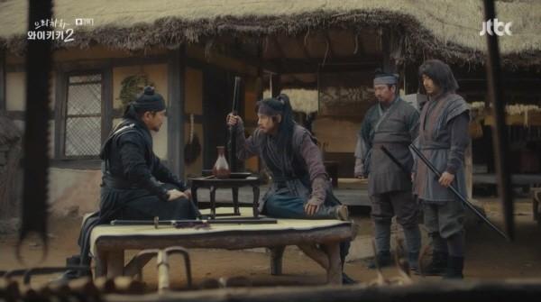 '으라차차 와이키키 2' 스틸사진. 사진=JTBC 방송 캡처