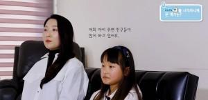초등학원 대신 스마트학습지로 영어공부…유튜브 천재교육 밀크TV 후기 공개
