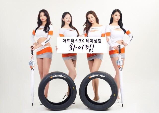한국타이어, 2019년 전속 레이싱 모델 선정