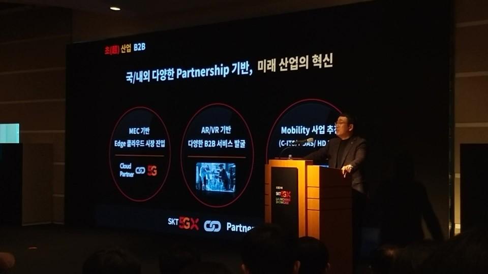 SK텔레콤은 다양한 파트너십 기반으로 독점 콘텐츠를 다수 보유하게 됐다.