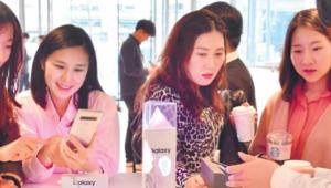 세계 최초 5G 시대 진입···4차 산업혁명 '퍼스트 무버' 교두보