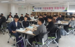 LG U+, 군전역간부 대상 영업인재맞춤형 교육과정 개설