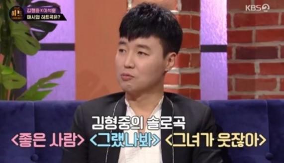 사진=KBS2