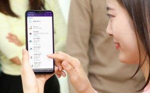 LG 스마트폰 AI, 5G 시대 맞아 업그레이드