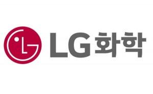 LG화학, 화학기업 최초 15.6억달러 규모 글로벌 그린본드 발행