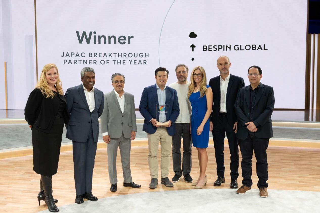 베스핀글로벌, '구글 클라우드 넥스트'19' 올해의 혁신 파트너상 수상
