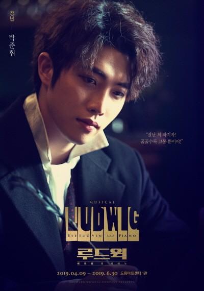 '루드윅 : 베토벤 더 피아노' 청년 역 박준휘. 사진=과수원뮤지컬컴퍼니 제공