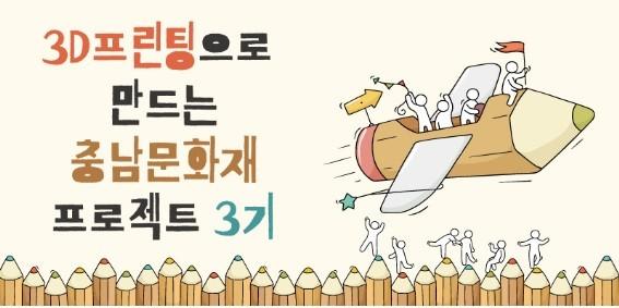 아토플래닛, 꿈다락 토요문화학교 선정