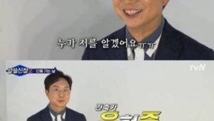 유현준 누구? '유시민 마저 감탄한 화려한 스펙 소유자'