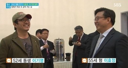 사진 = SBS '좋은아침' 방송화면 캡처
