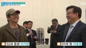 """이기영, 형 배우 이효정 """"형제인 걸 굳이 알리고 싶지 않았다"""""""