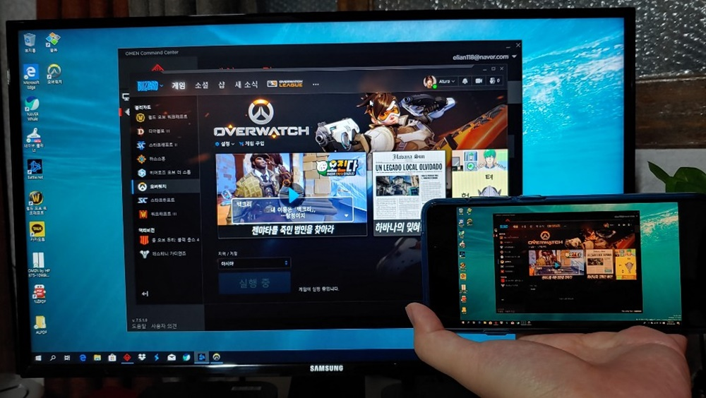 게임 스트림의 '원격 데스크탑' 기능을 통해 연결된 스마트폰에서 PC를 원격 조종하고 있다. 업무용으로도 쓸 만하다.