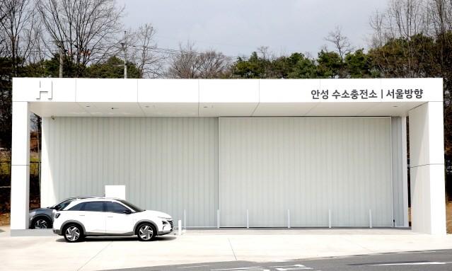 현대차, 안성휴게소에 수소충전소 열어