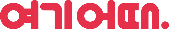 숙박 O2O 여기어때, 2018년 실적발표…전년 대비 매출 32.5%↑, 신사업·상품고도화·인재육성 등 효과