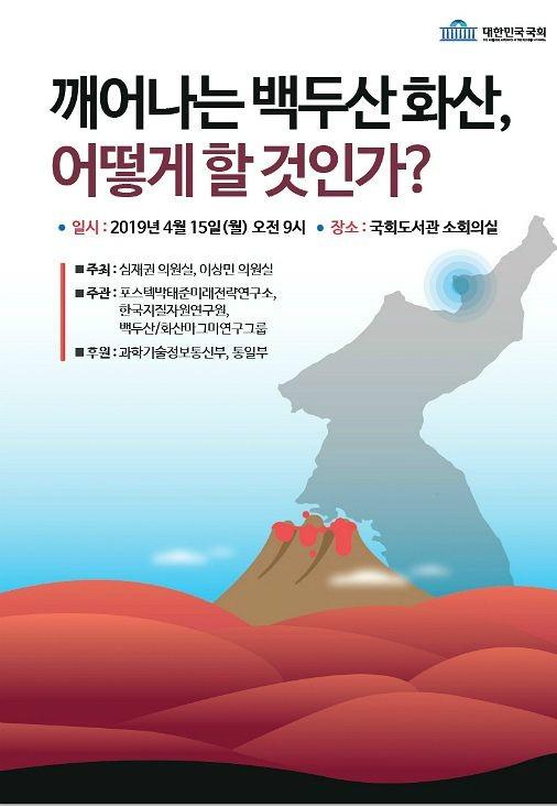 사진=한국지질자원연구원 제공