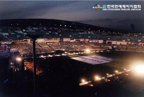 사진=사단법인 한국연예제작자협회